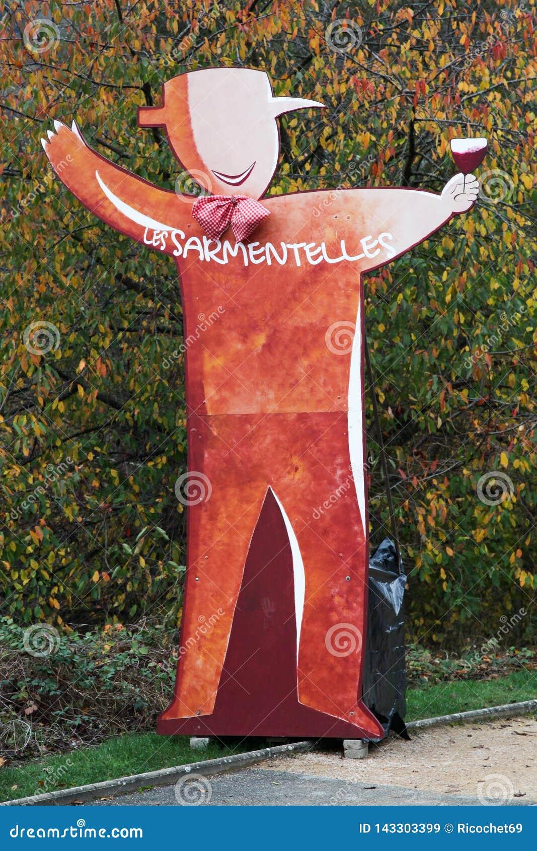 列斯Sarmentelles在博若莱红葡萄酒nouveau,法国到来的Beaujeu