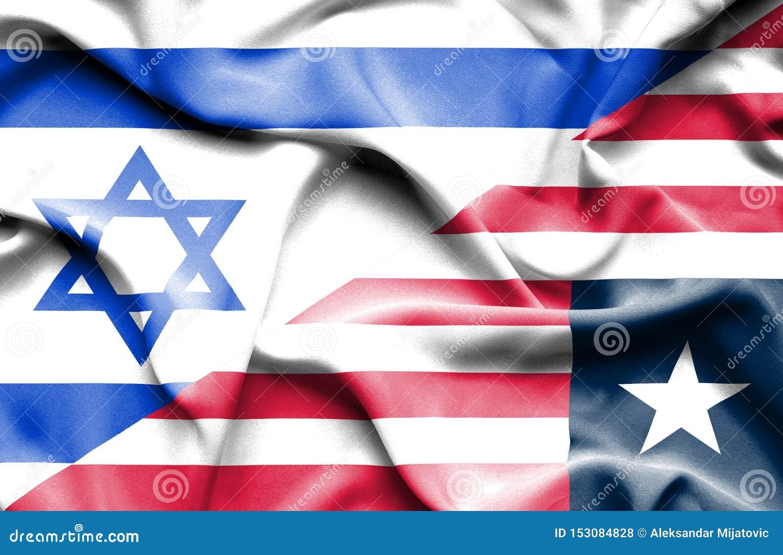 利比里亚和以色列的挥动的旗子