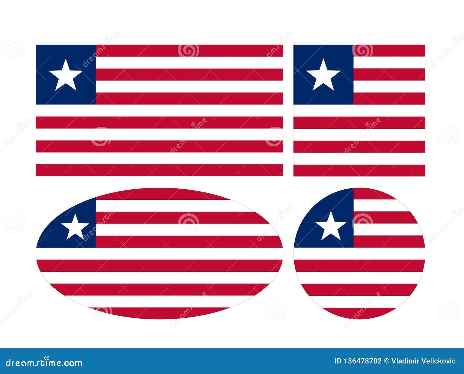 利比里亚旗子-利比亚共和国