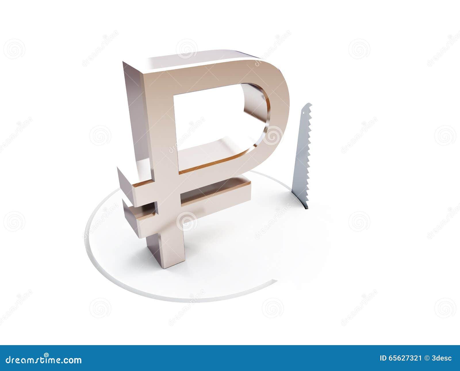 削减一个圈子用手看了标志卢布