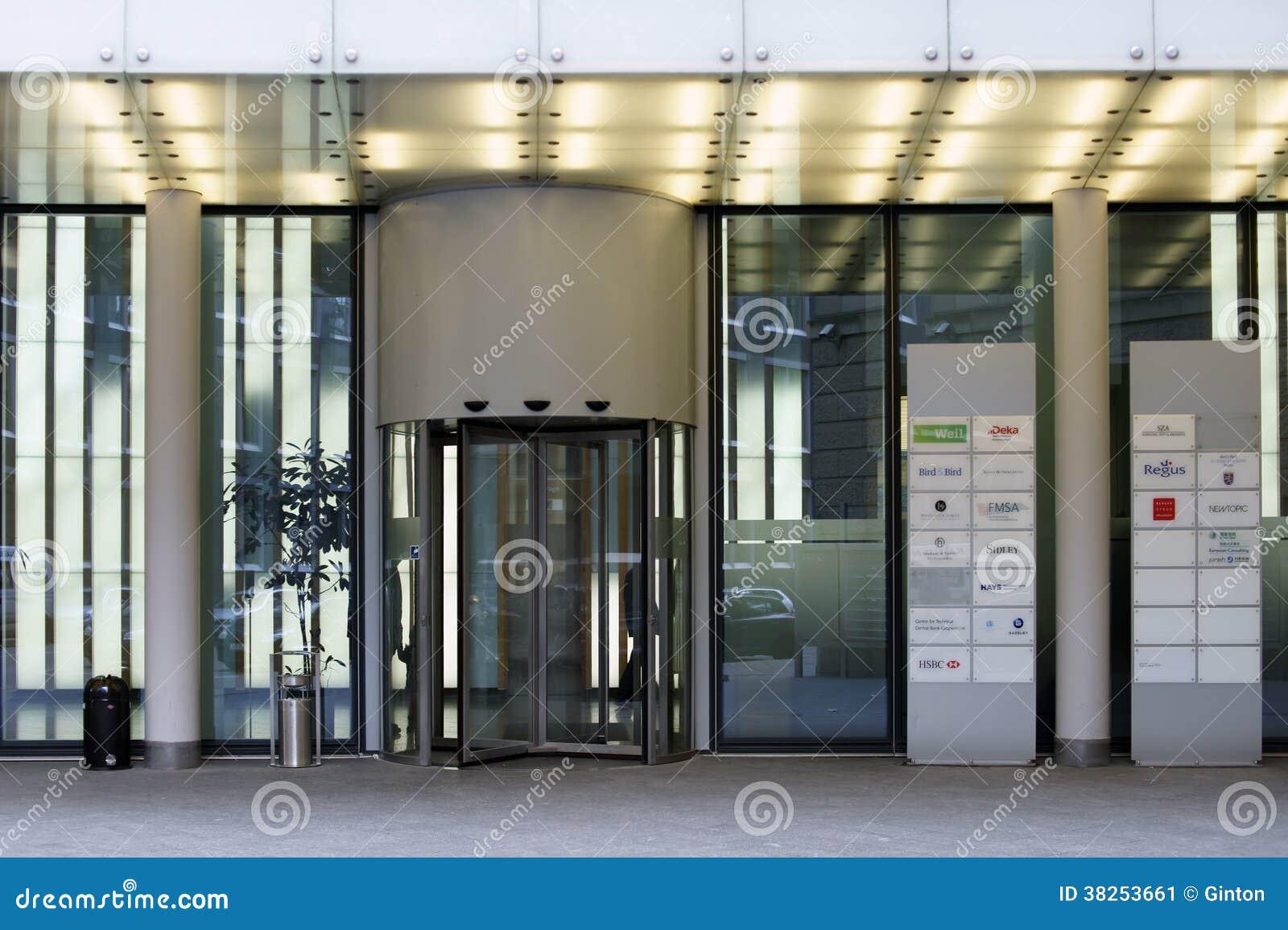 办公楼法兰克福