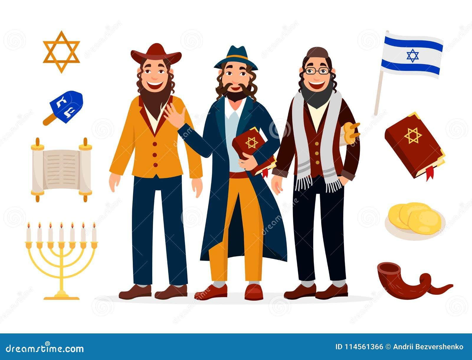 动画片犹太人字符在与犹太标志和假日属性传染媒介的白色背景隔绝的象收藏