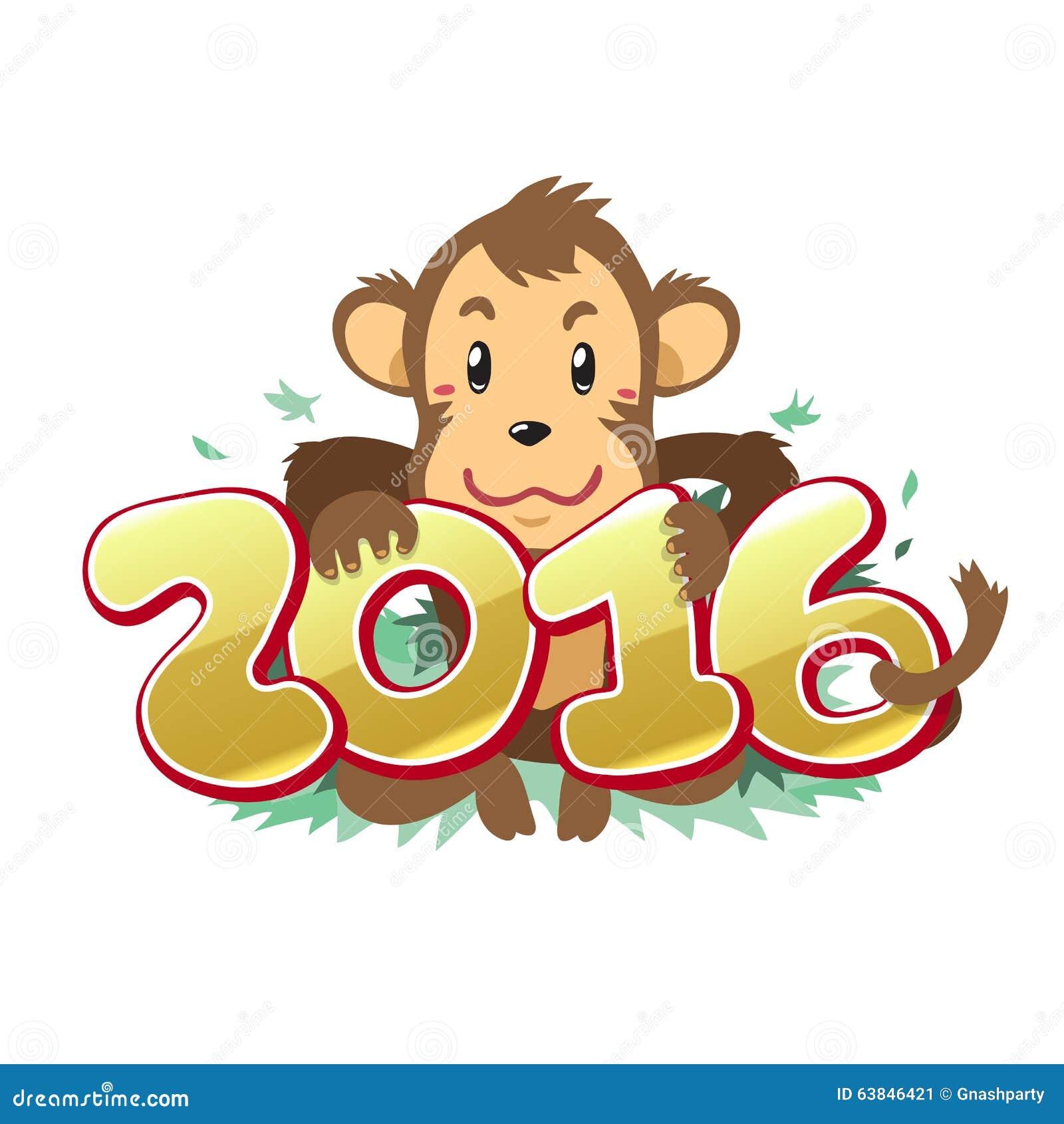 动画片猴子新年好2016年图片