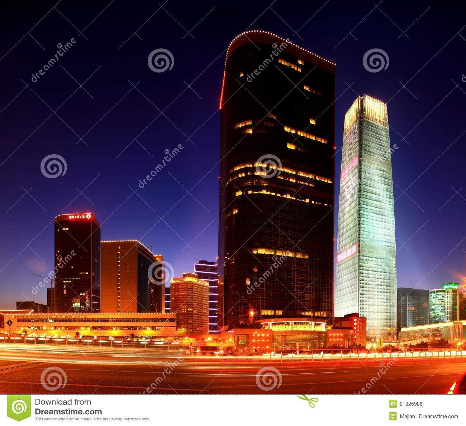 北京中心三商业世界