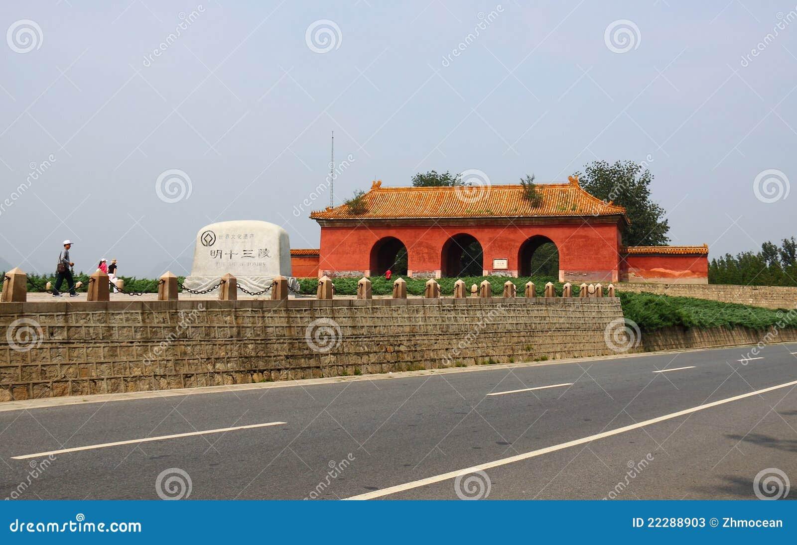 北京神ming的路坟茔