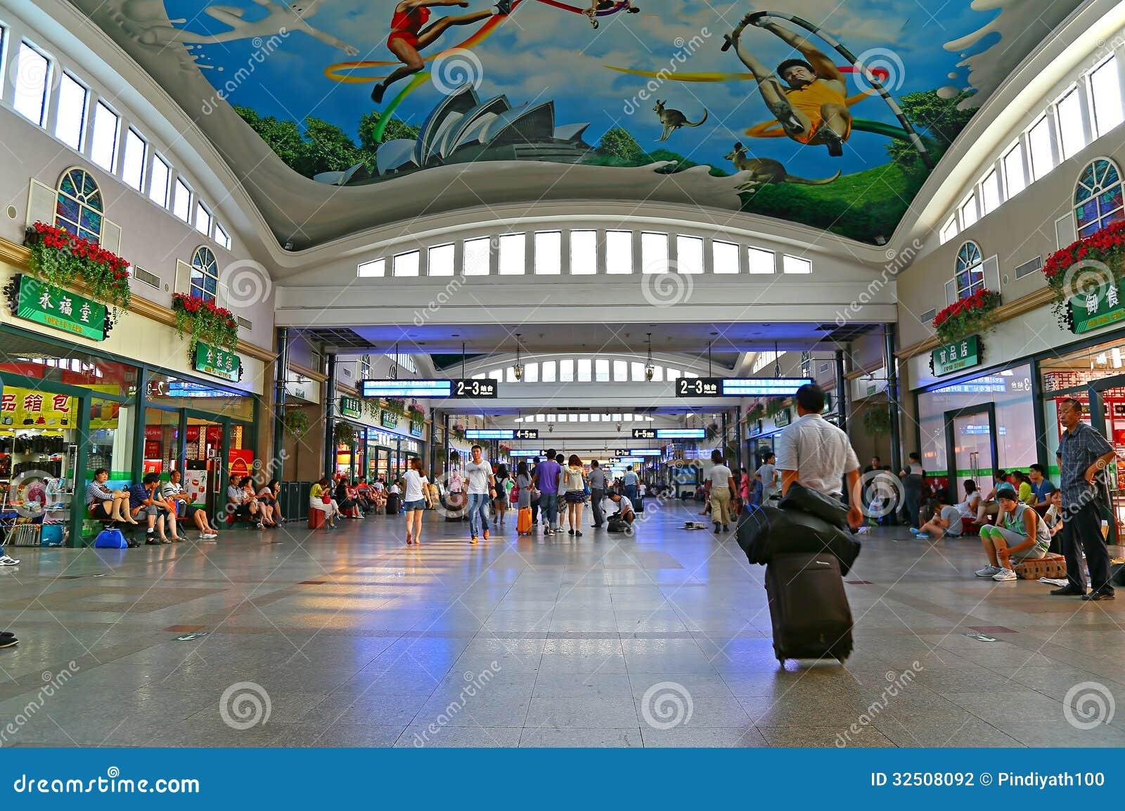 北京西部火车站