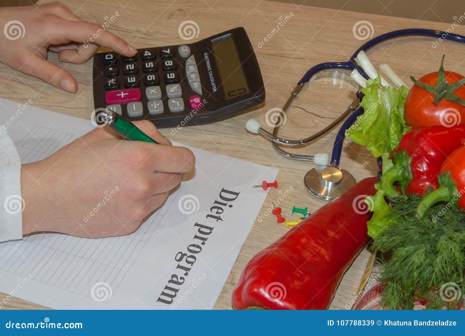 医治营养师用水果和蔬菜,健康吃