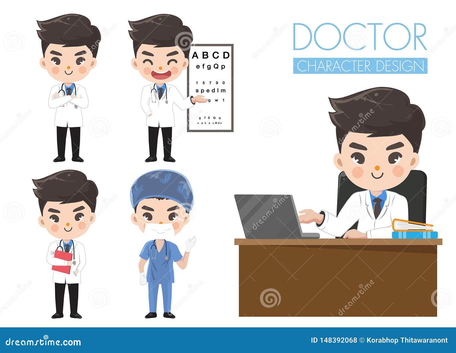 医生以在制服的各种各样的姿态
