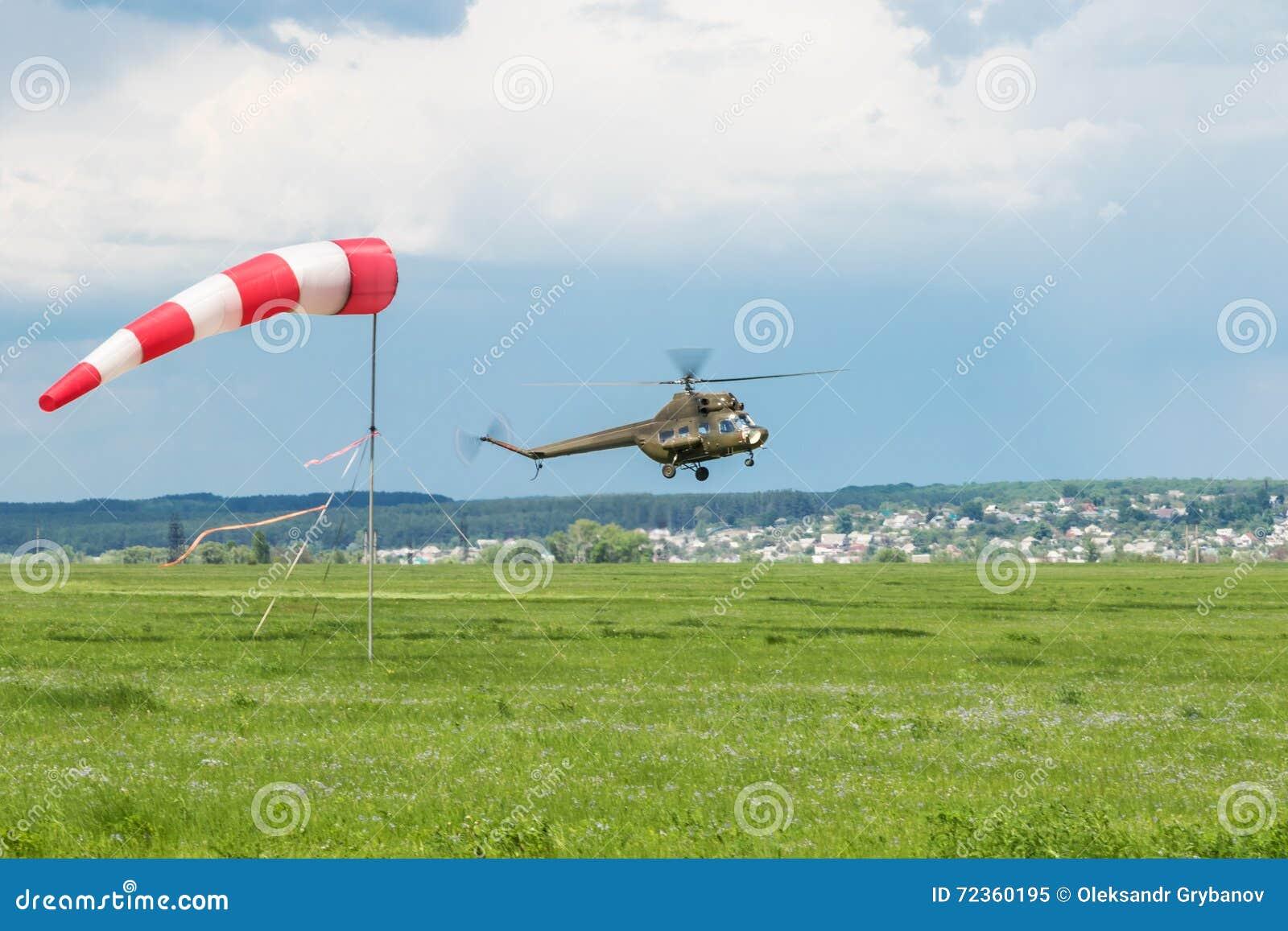 直升机离开