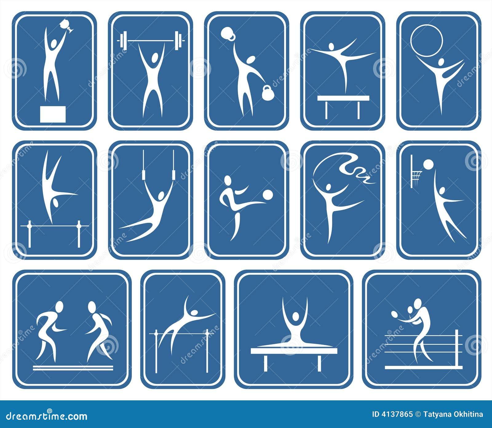 体育项目田径分类_体育分类有哪些_体育的分类