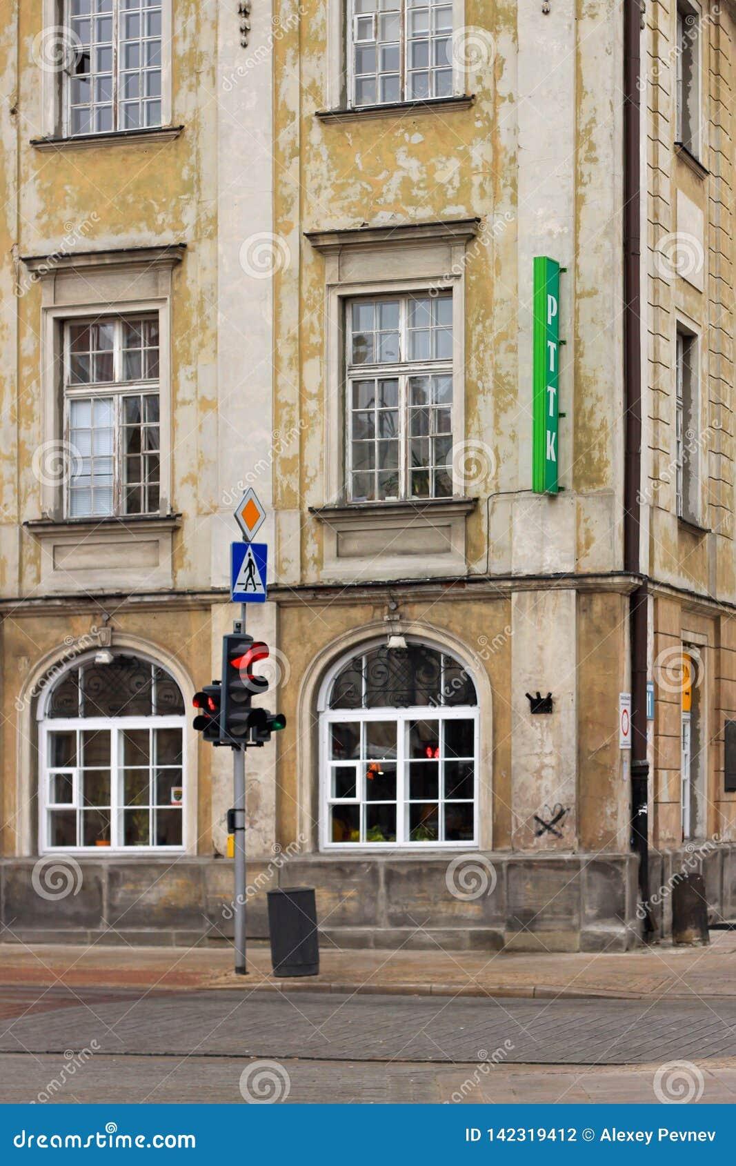 华沙,波兰- 2012年5月12日:历史大厦的看法在华沙首都的老部分和波兰大城市