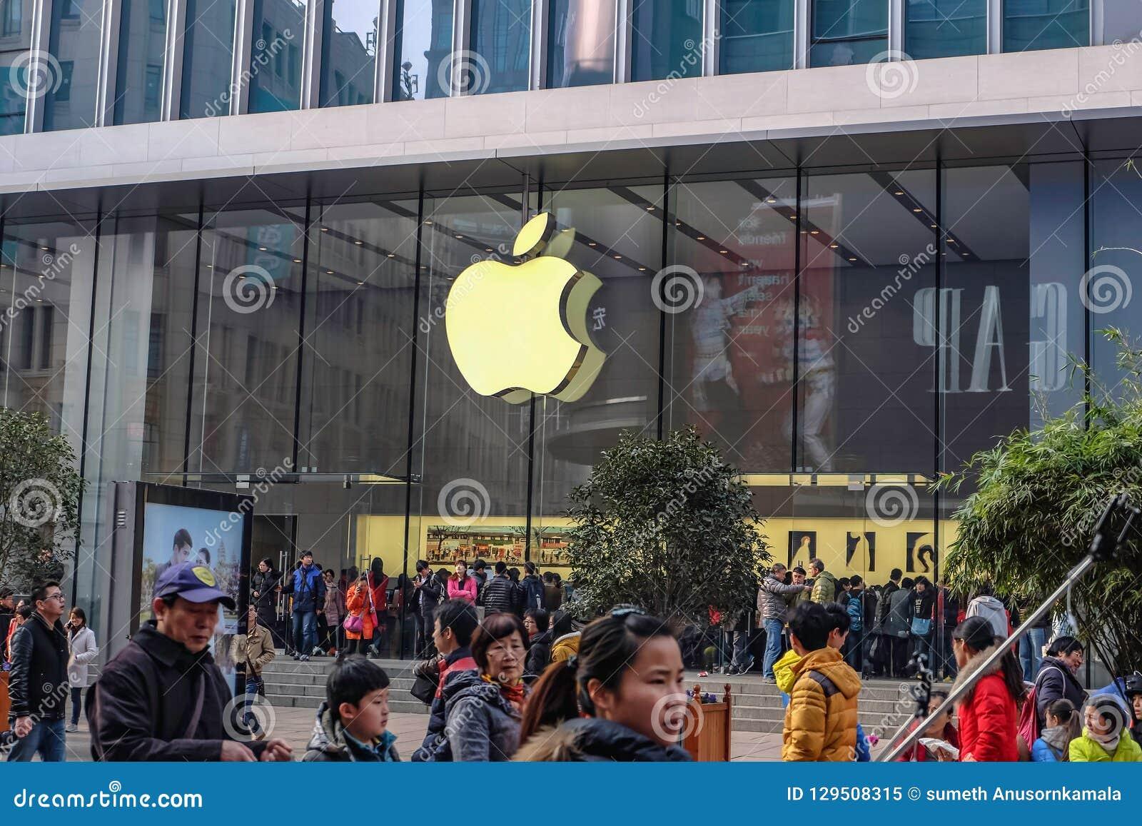 南京路走的街道的现代苹果计算机商店在商代hai瓷