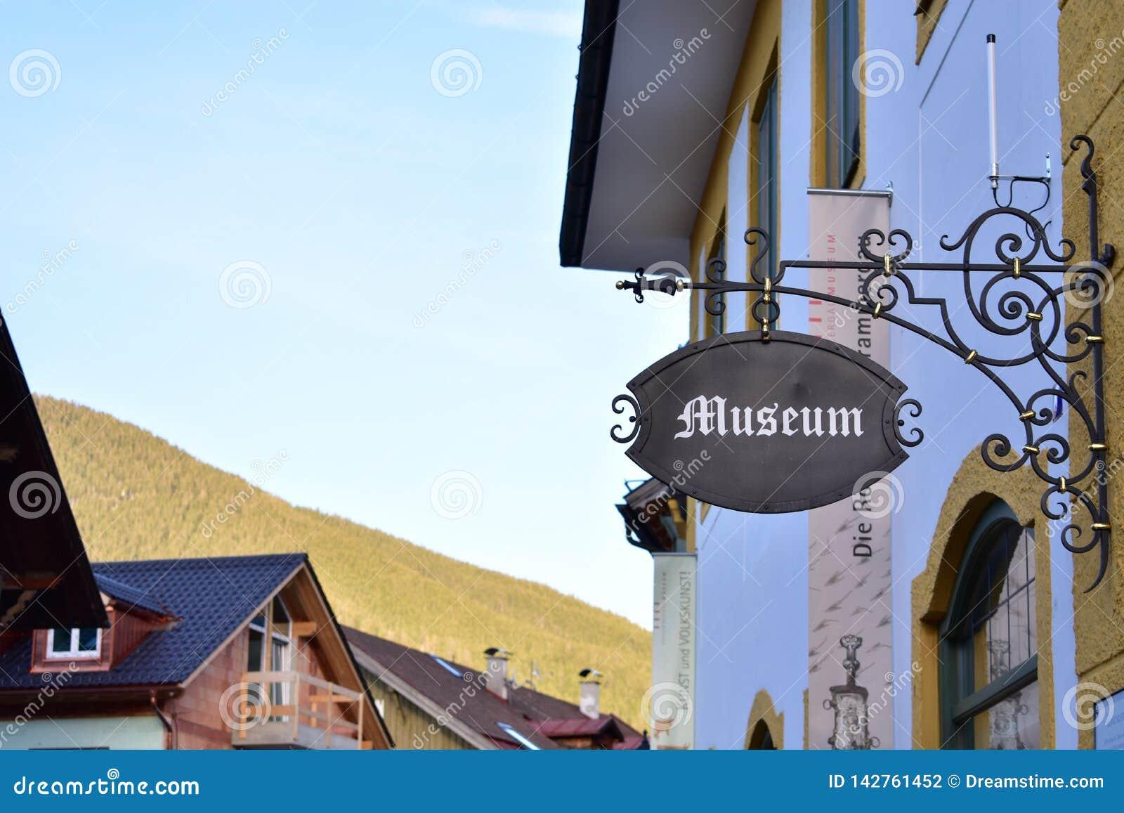 博物馆在上阿玛高