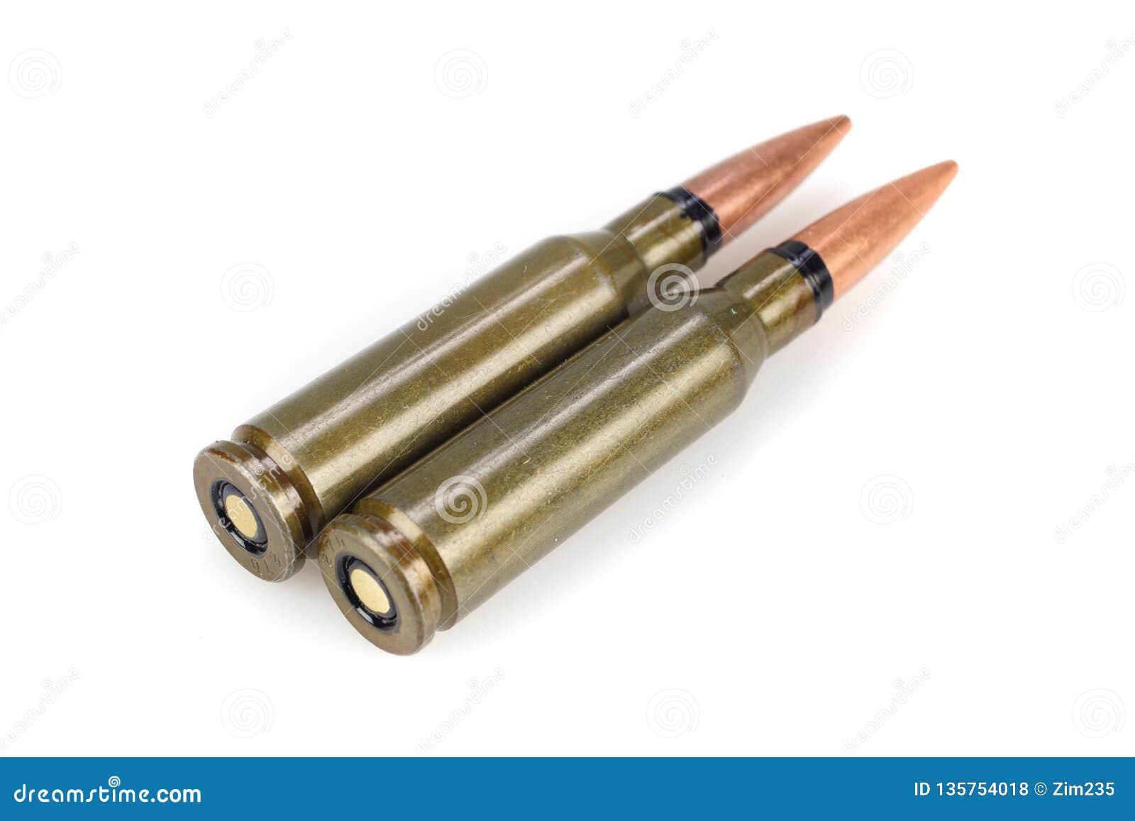 卡拉什尼科夫5 45 mm弹药筒
