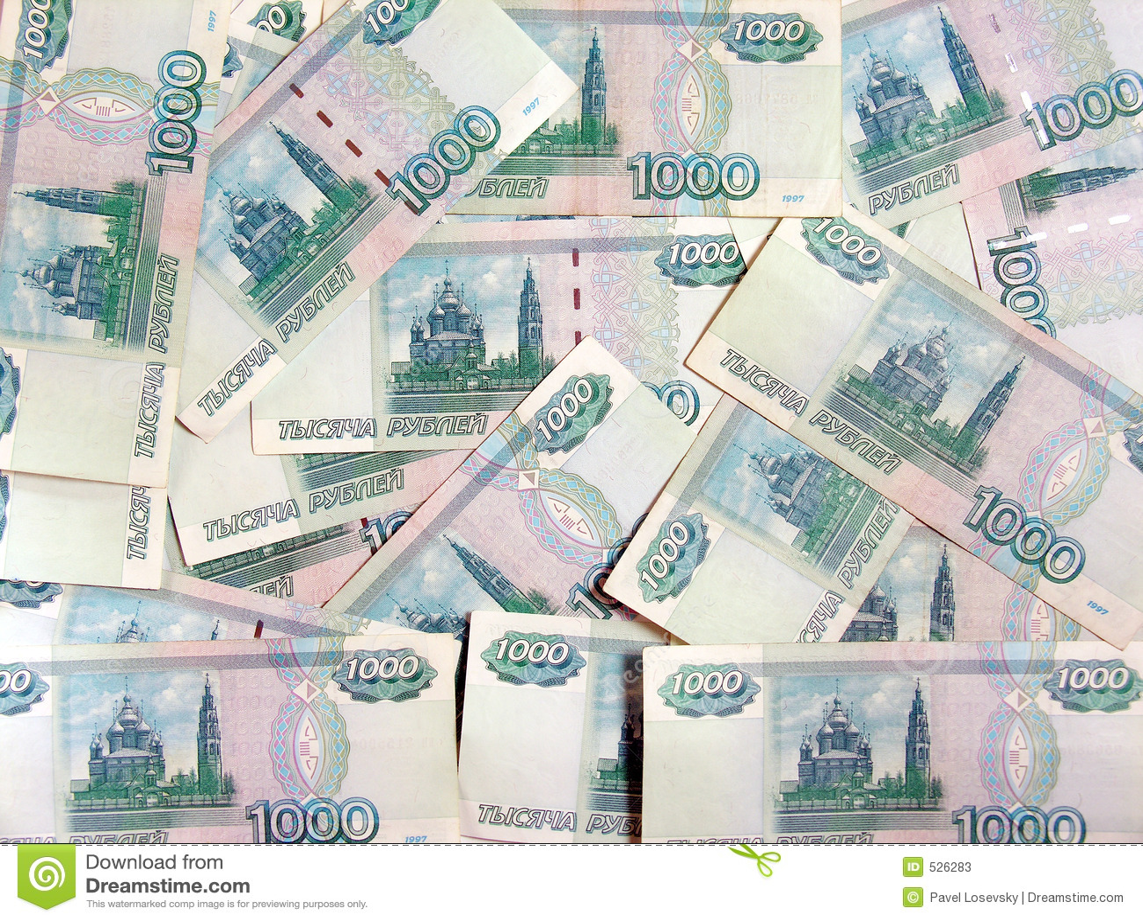 Download 卢布 库存图片. 图片 包括有 govt, 货币, 费用, 工资, 贷款, 横幅提供资金的, 市场, 许多, 评定 - 526283