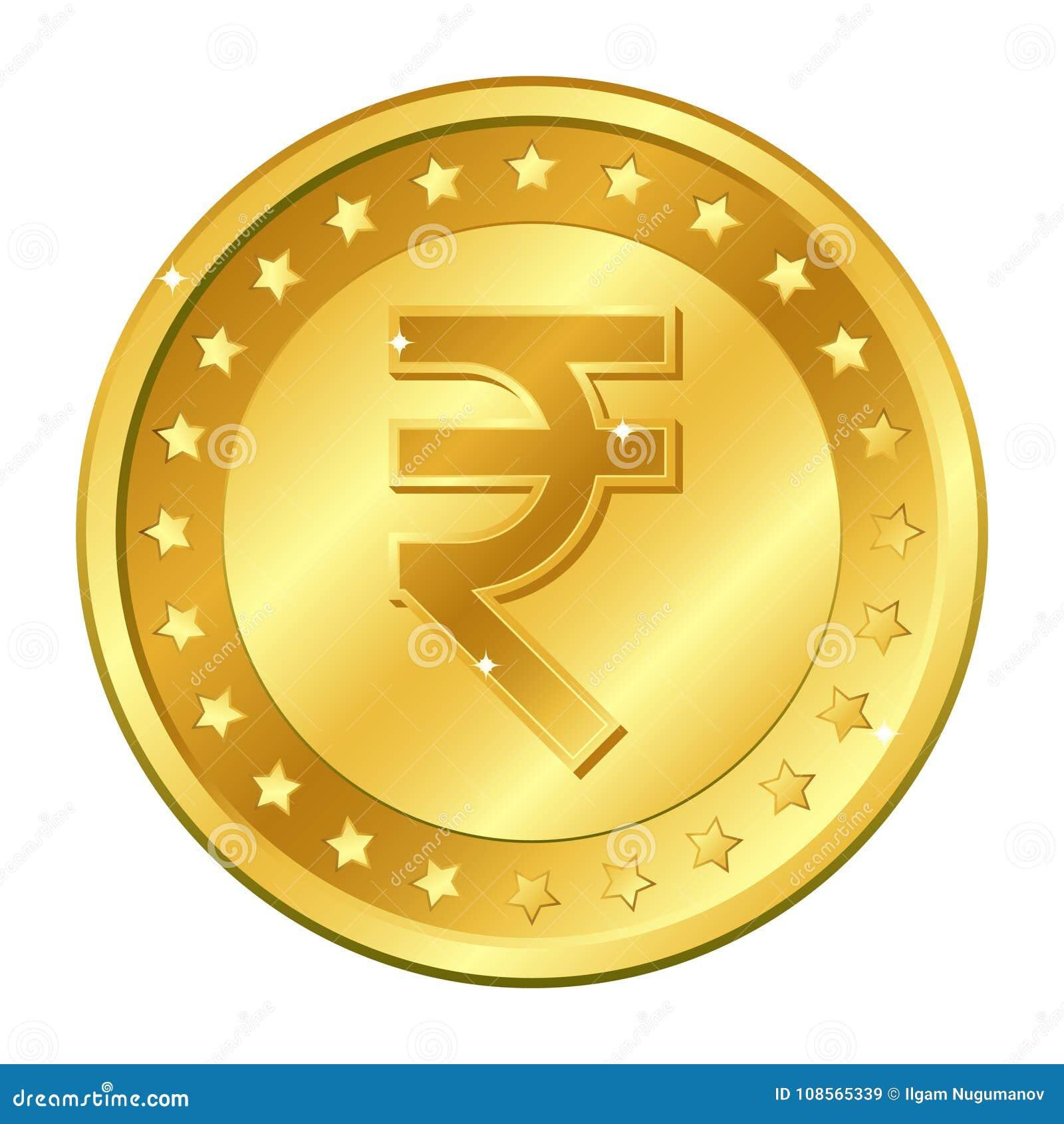 卢比货币与星的金币 印第安货币 在空白背景查出的向量例证 编辑可能元素和glar