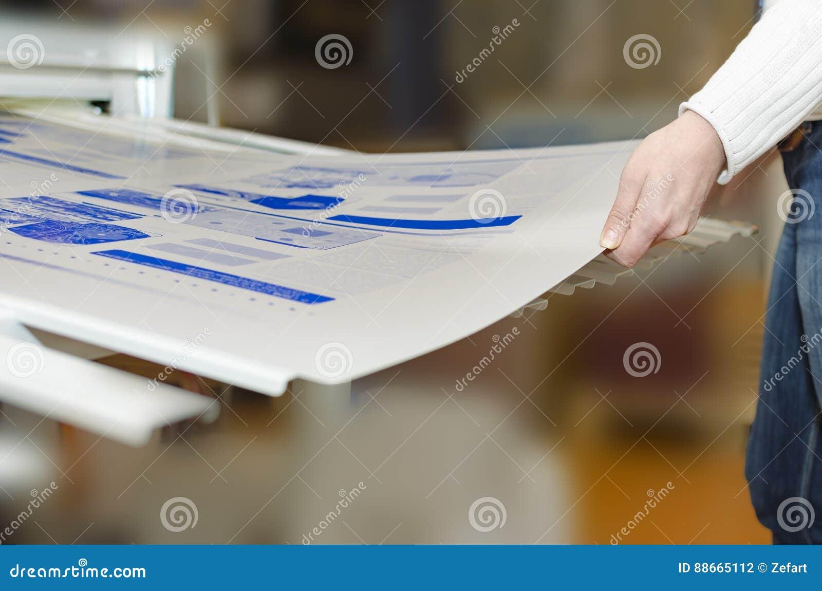印刷设备-镀部门的计算机