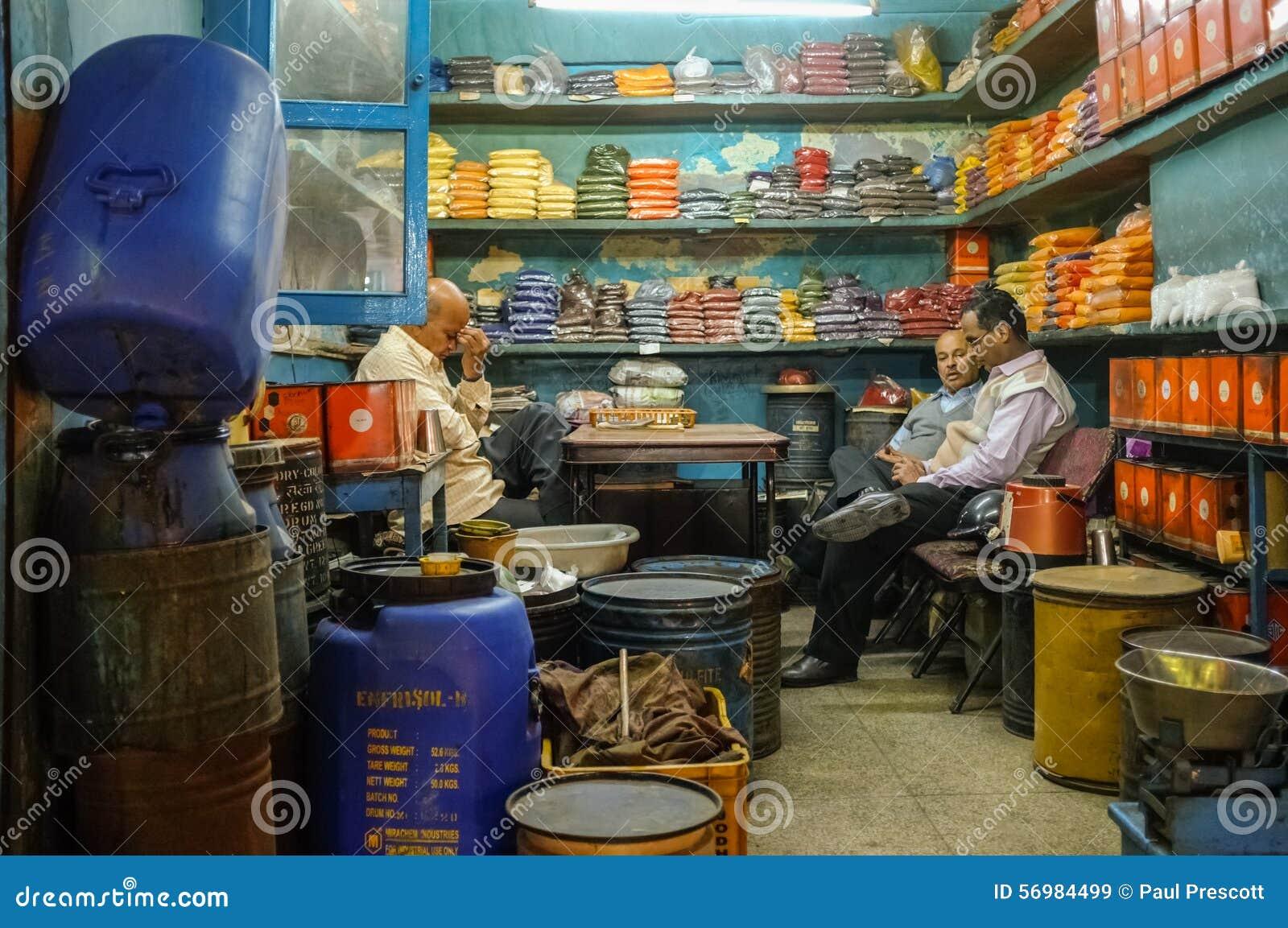 印地安香料商店