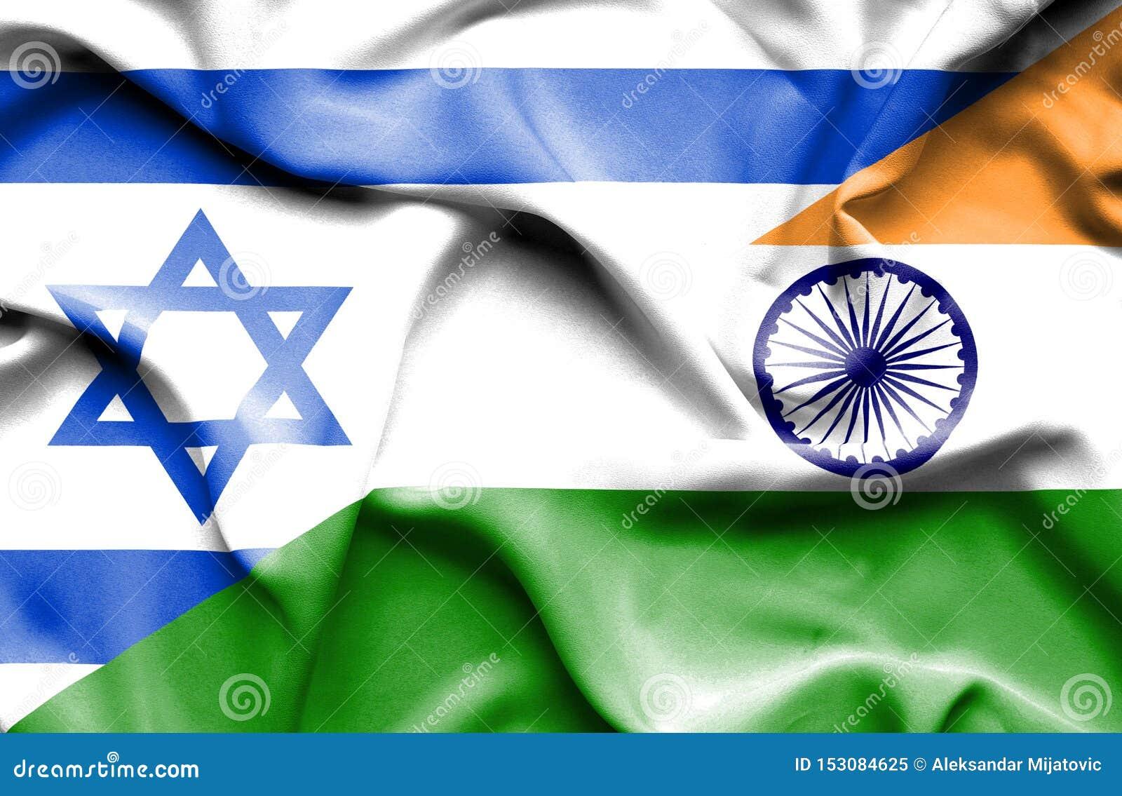 印度和以色列的挥动的旗子