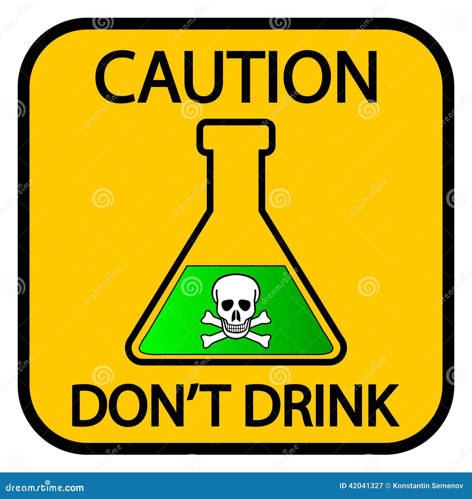 危险化学制品标志