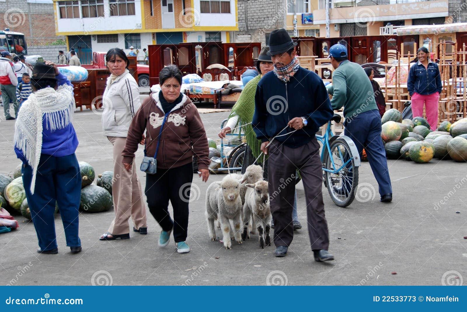 厄瓜多尔人局部市场人员