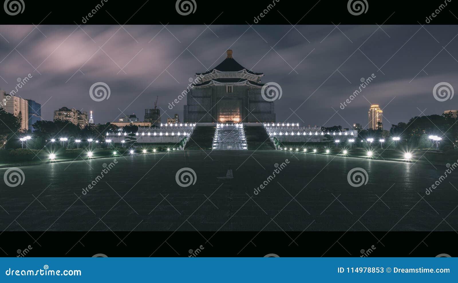 历史中正纪念堂