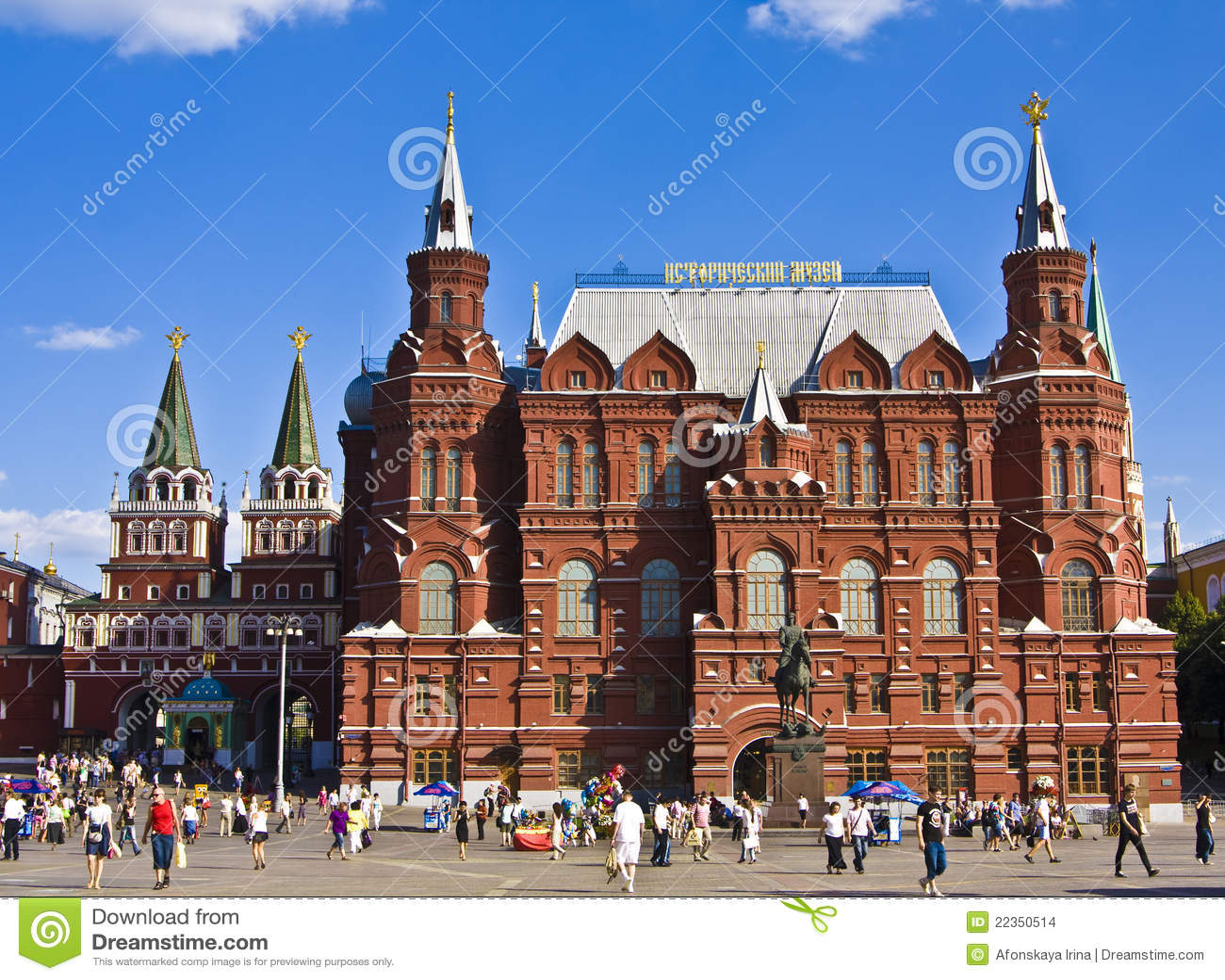 历史莫斯科博物馆