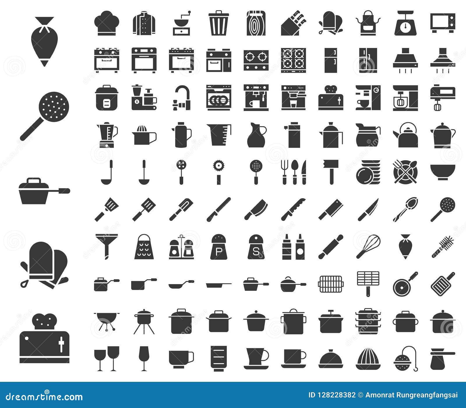 厨房器物、面包店设备、厨师制服和家庭appli