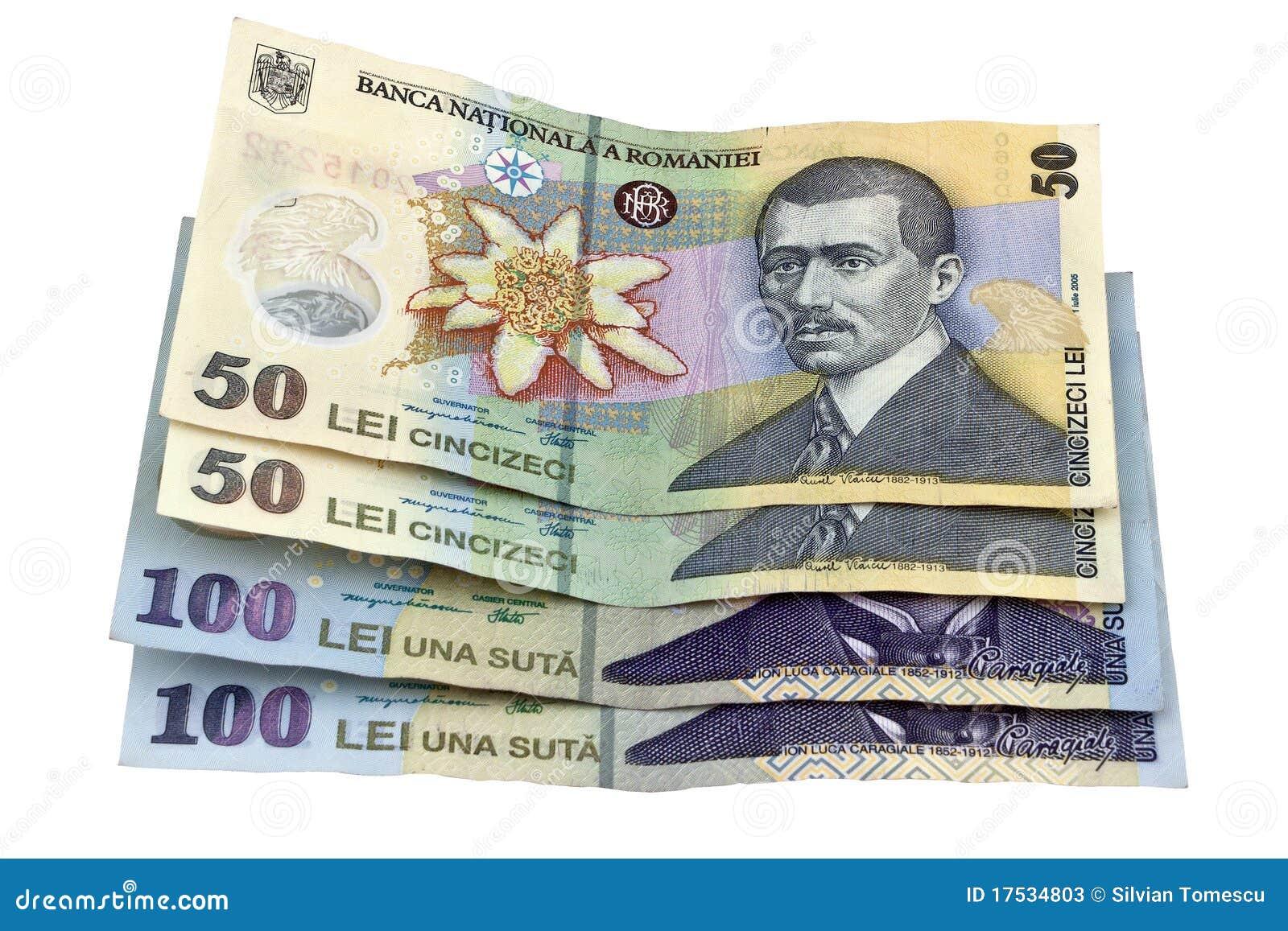 发单列伊货币罗马尼亚语