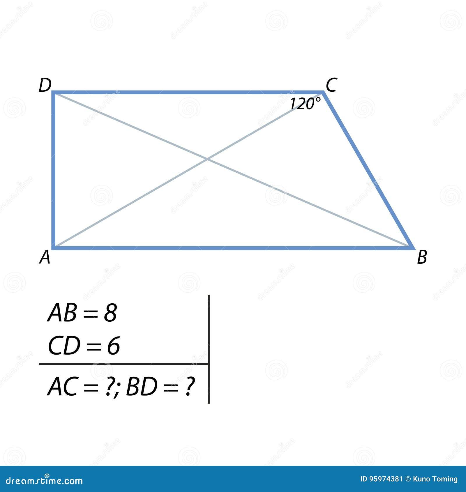发现梯形的对角线任务
