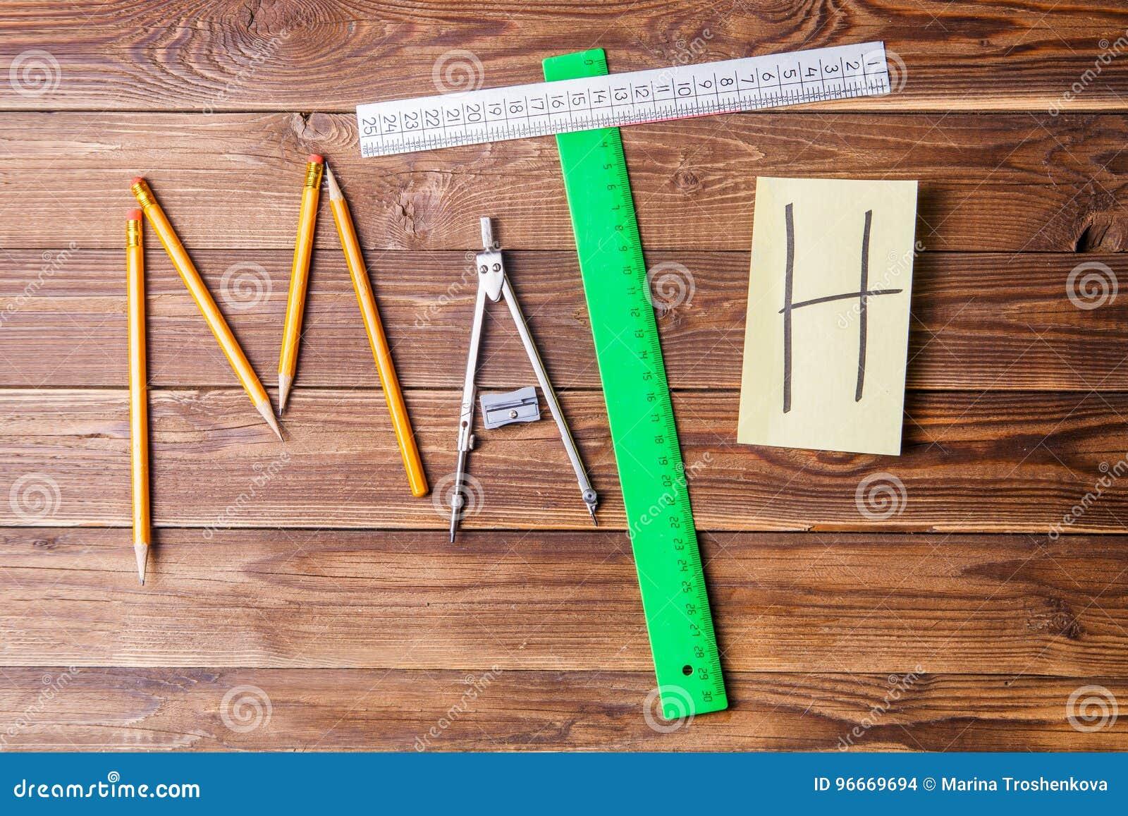 发短信给算术组成由铅笔、统治者、通报、磨削器和贴纸与信件