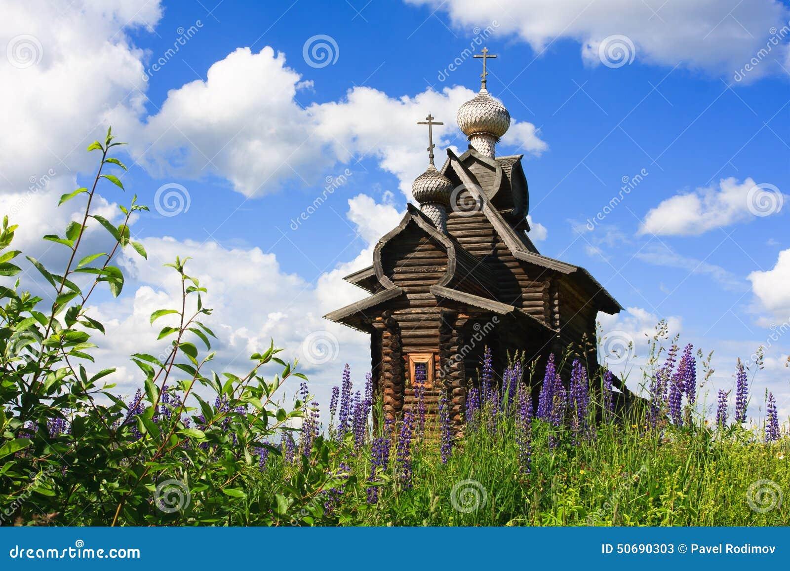 Download 变貌古老木教会 编辑类库存照片. 图片 包括有 beautifuler, 布哈拉, 博物馆, 云彩, 顽皮地 - 50690303
