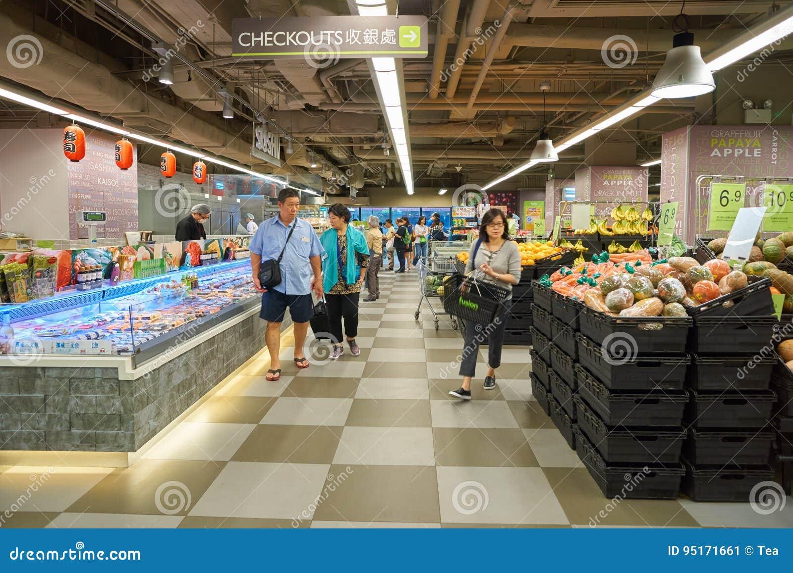 口味超级市场