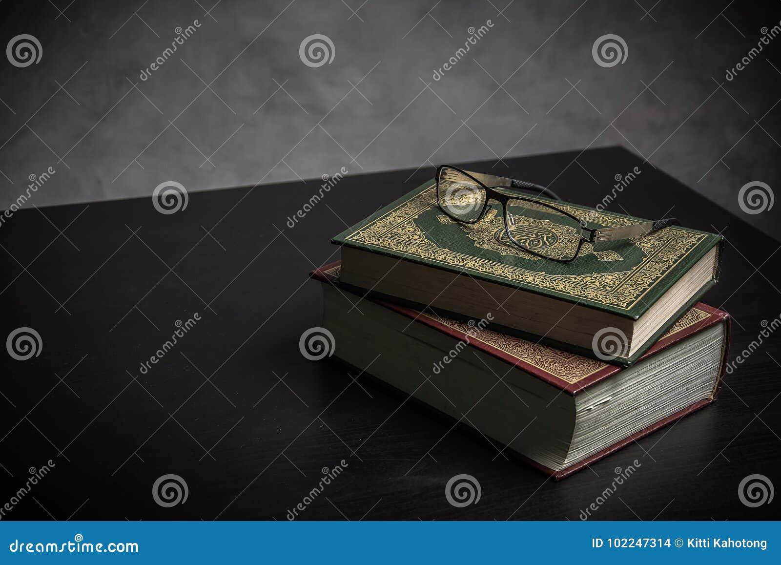 古兰经-所有穆斯林穆斯林公开项目圣经
