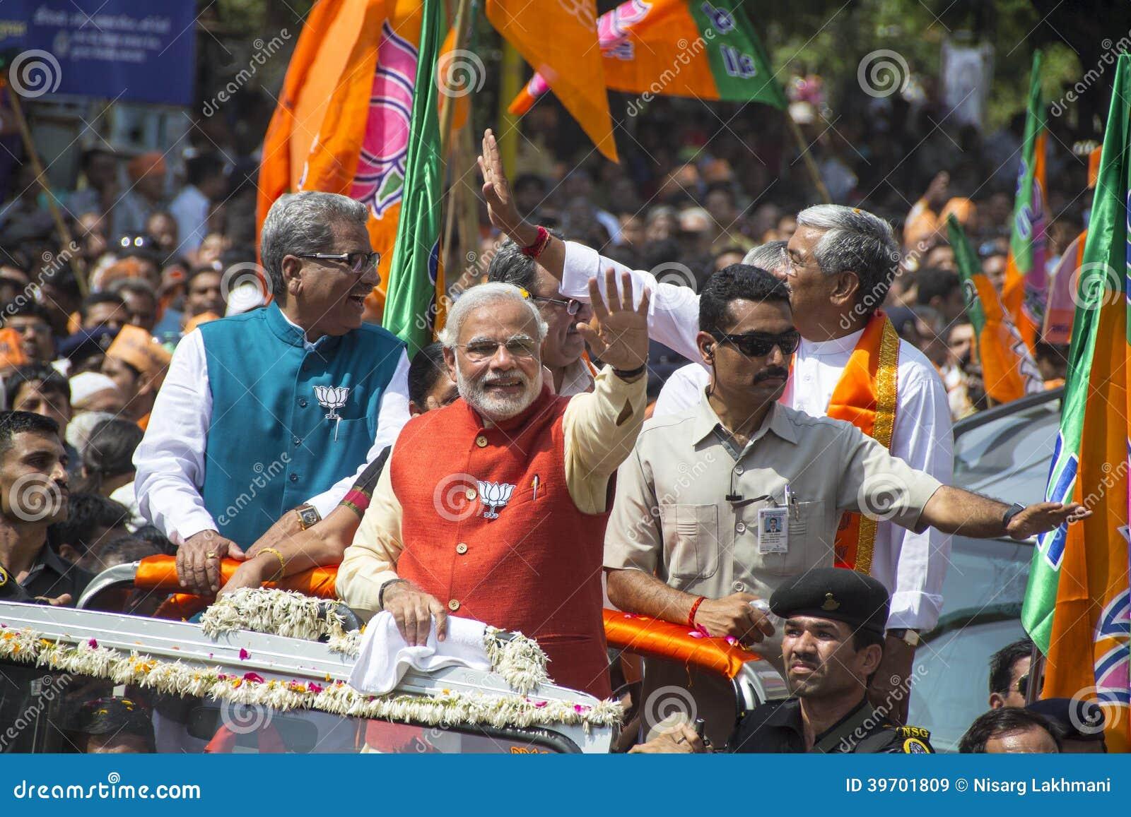 古杰雷特首席部长和BJP头等部长c
