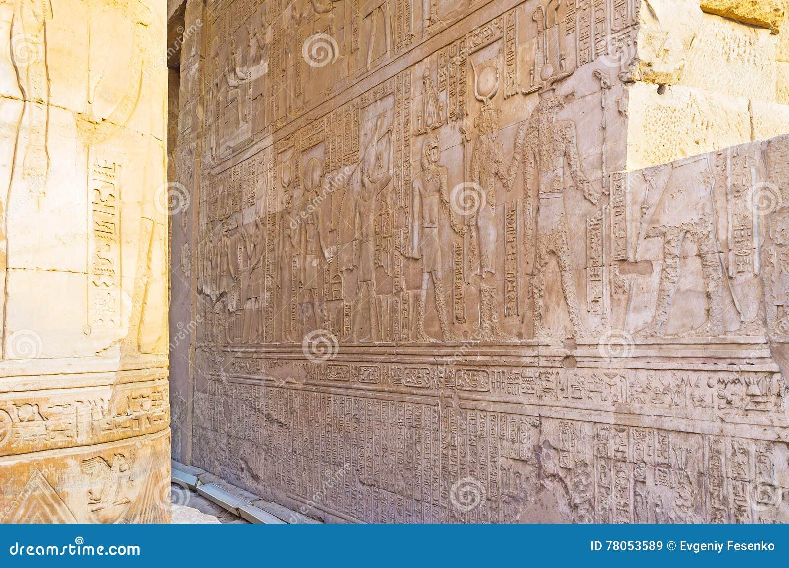 古老埃及装饰