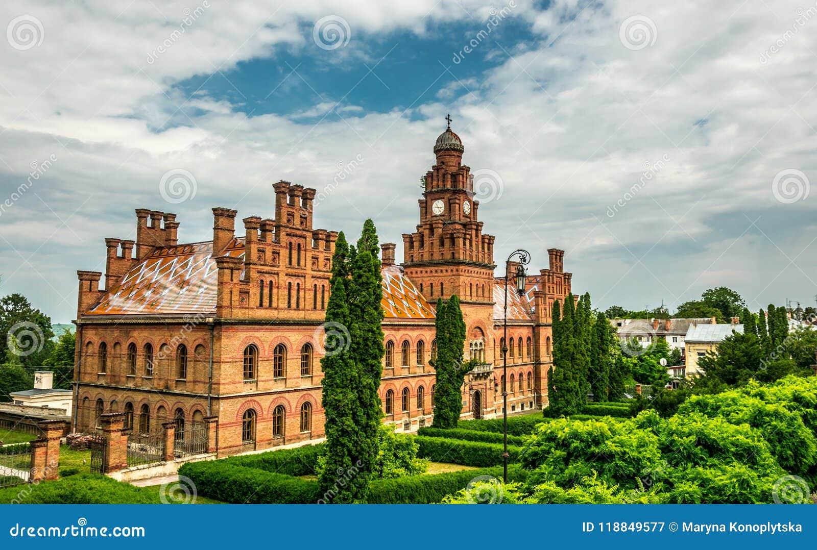 古老教会和大城市布科维纳住所在市切尔诺夫策,乌克兰
