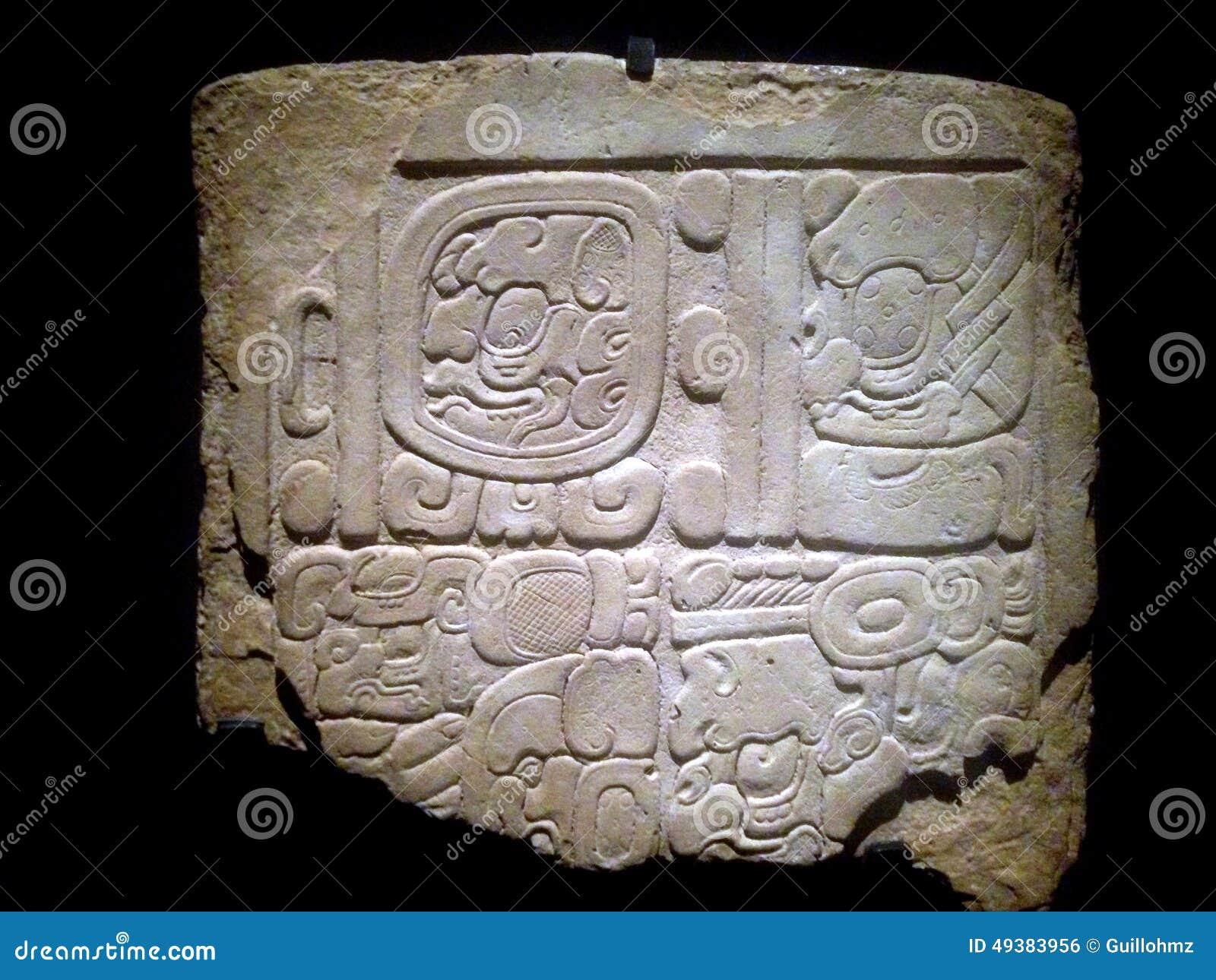 古老玛雅人艺术