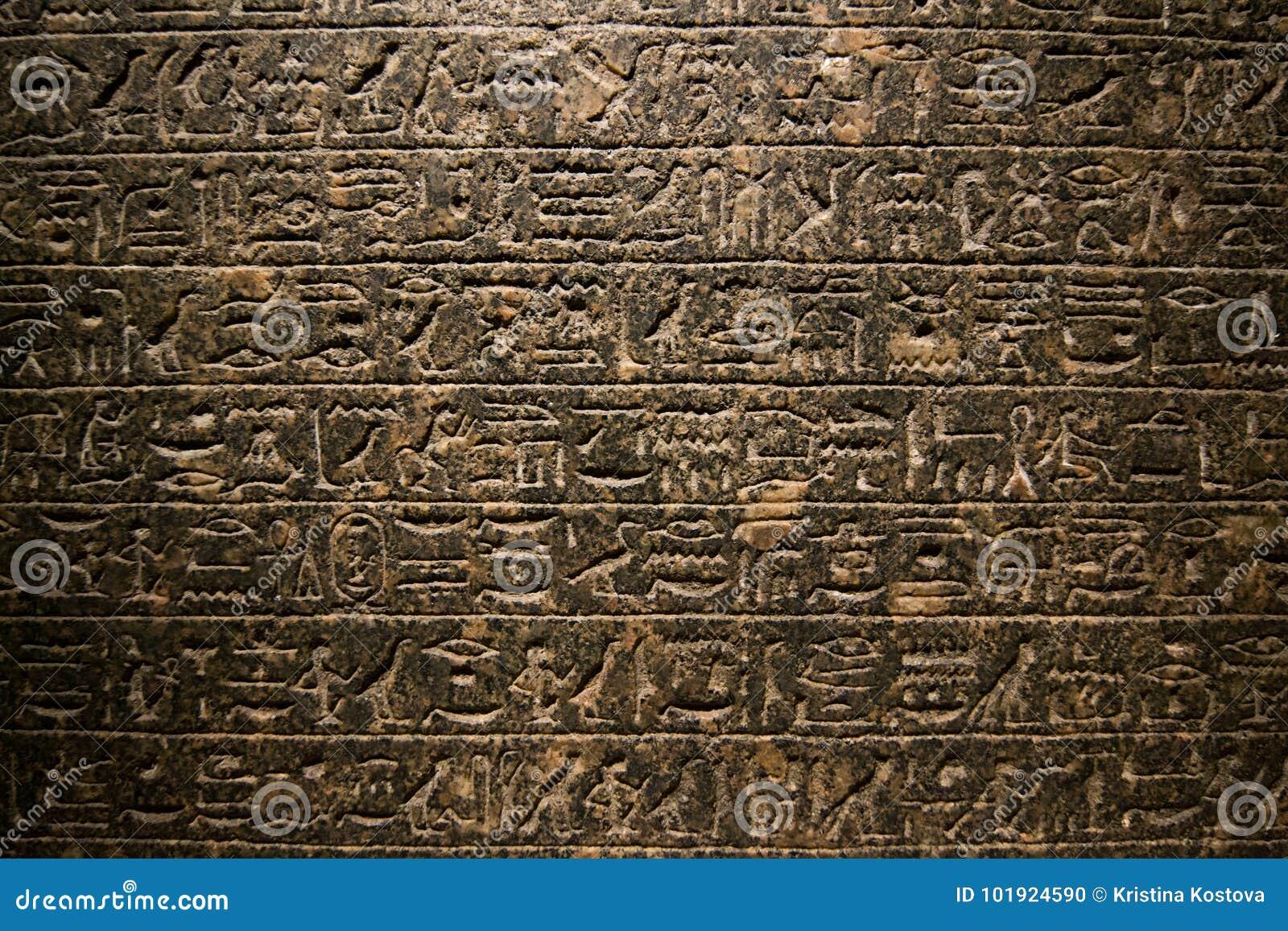 古老象形文字在大英博物馆