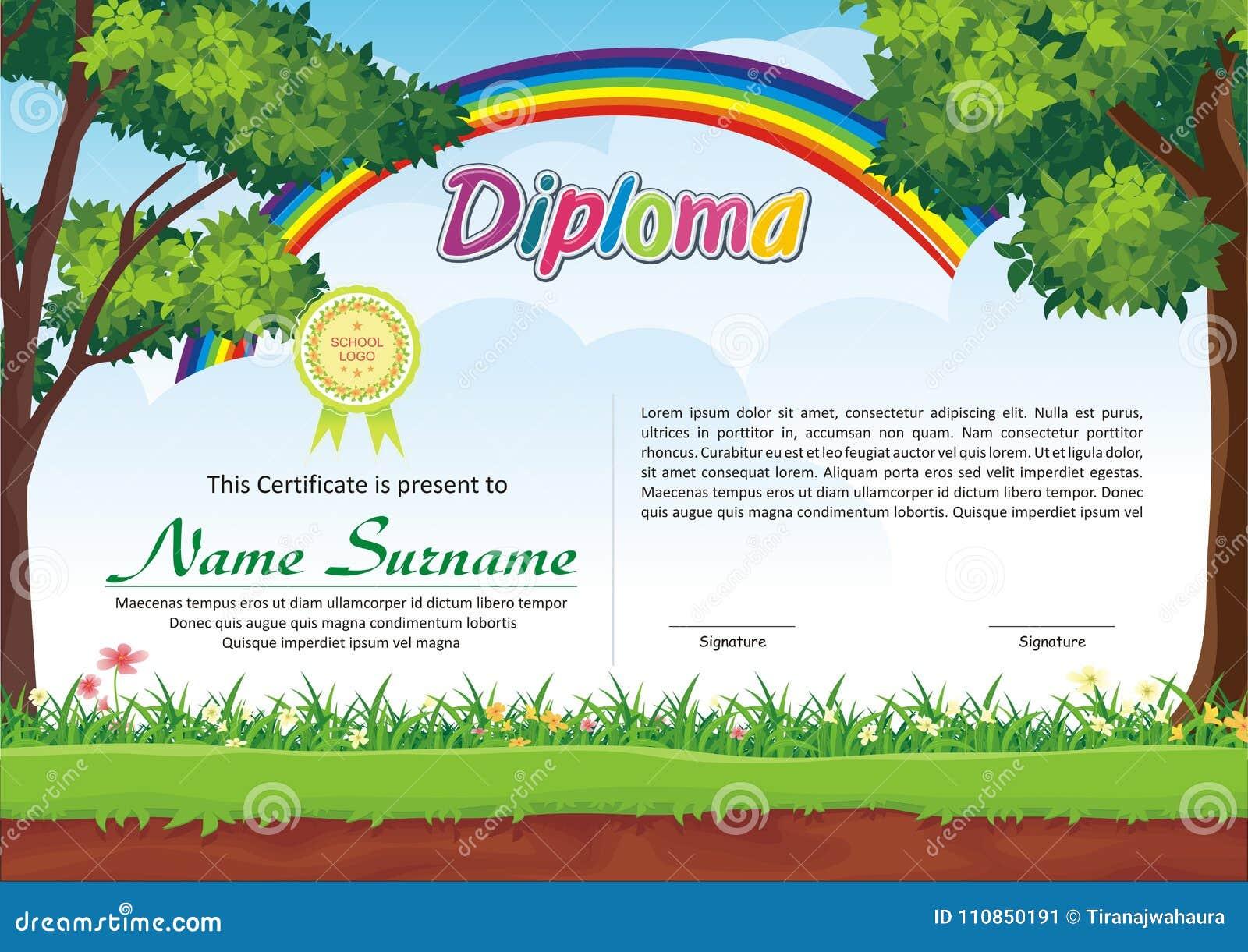 可爱的孩子文凭-证明