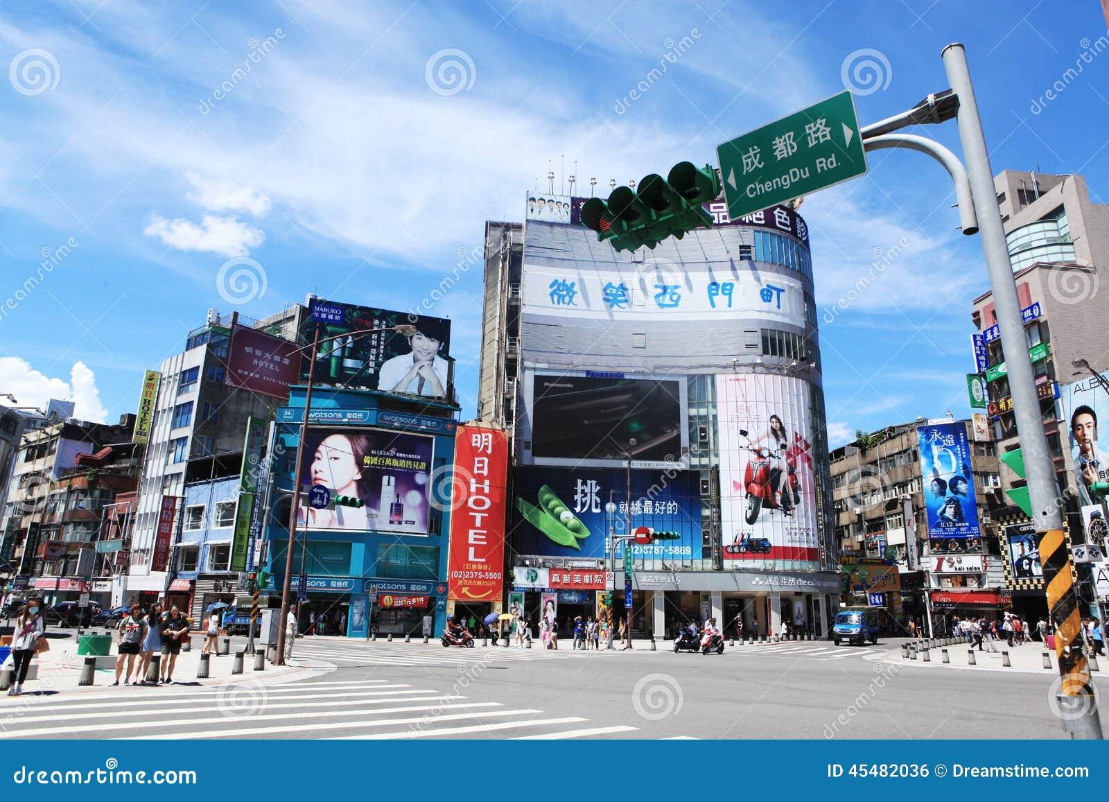 台北Hsimenting