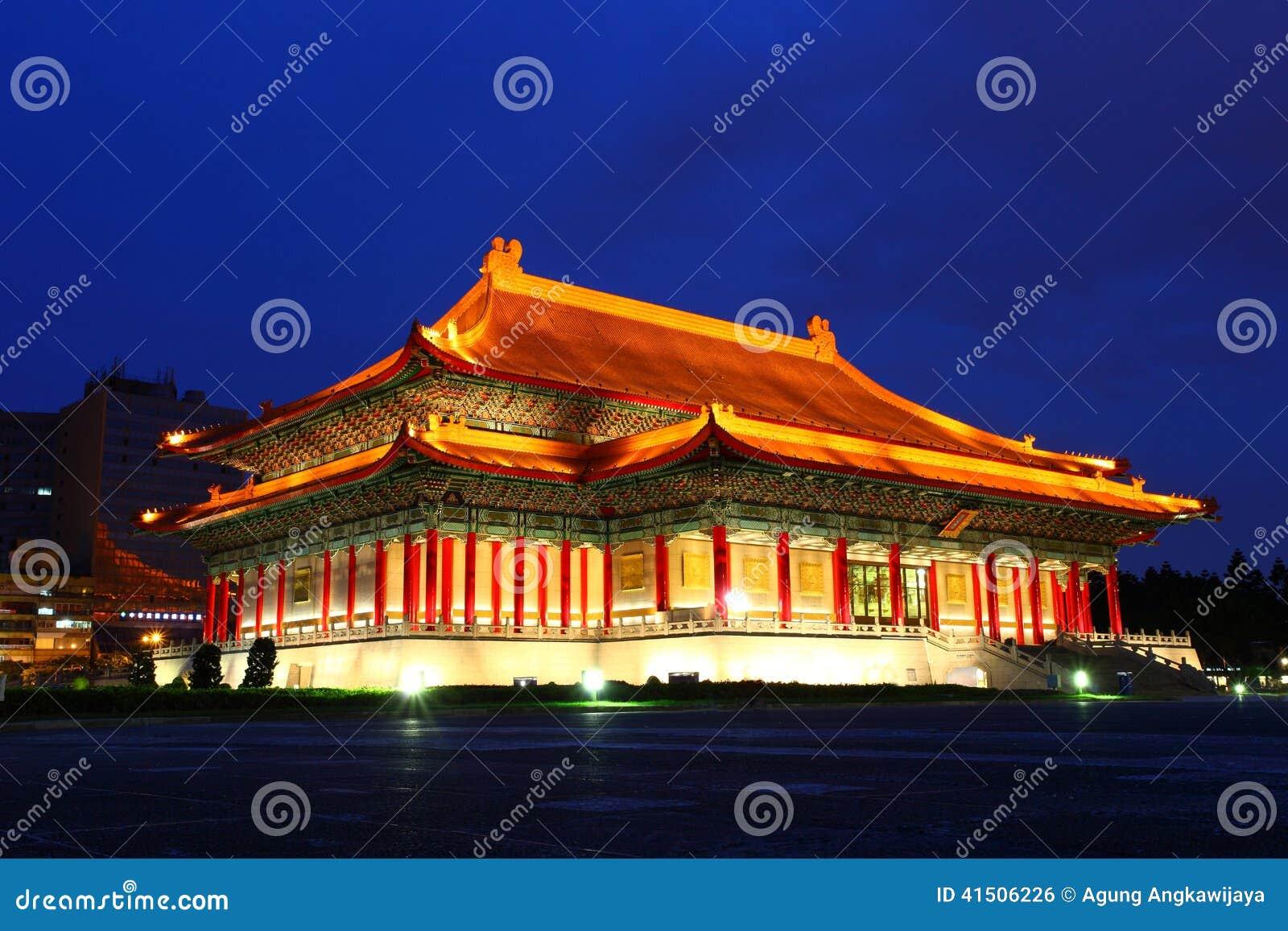台湾国家戏院