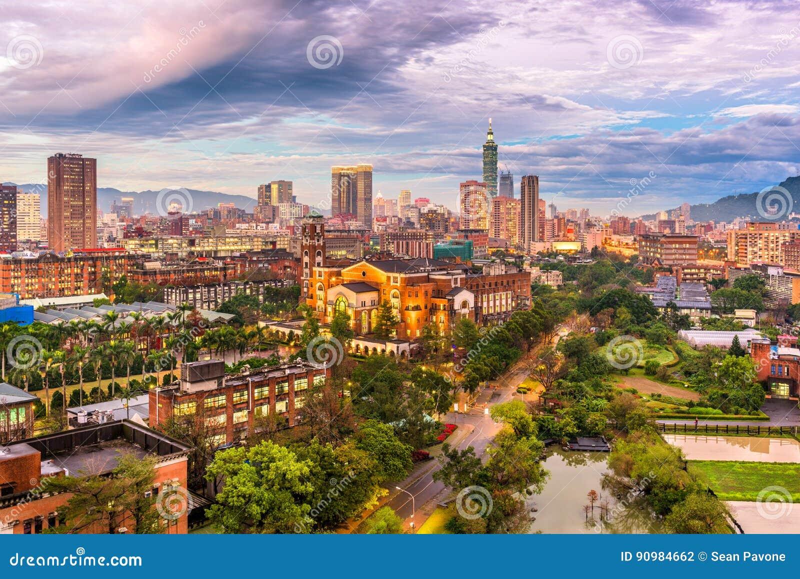 台湾市地平线