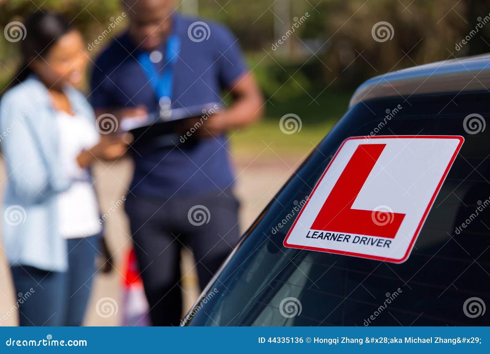 司机和辅导员