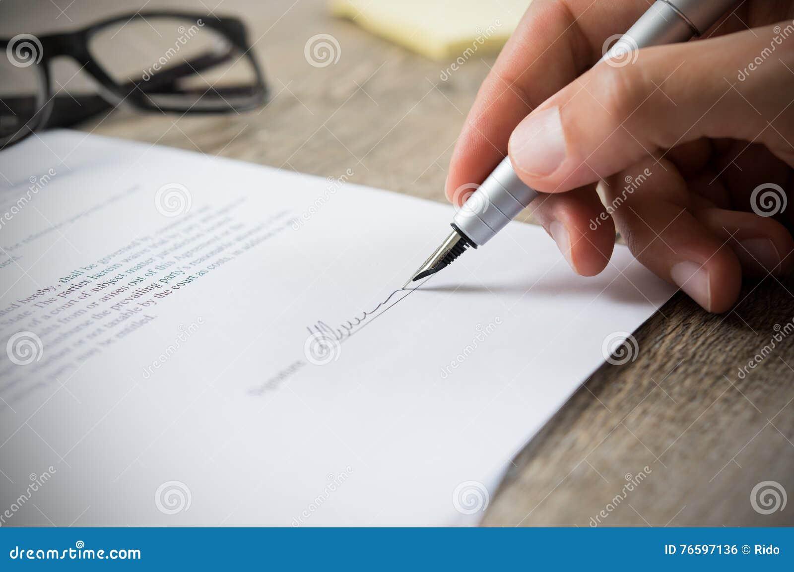 合同人签字