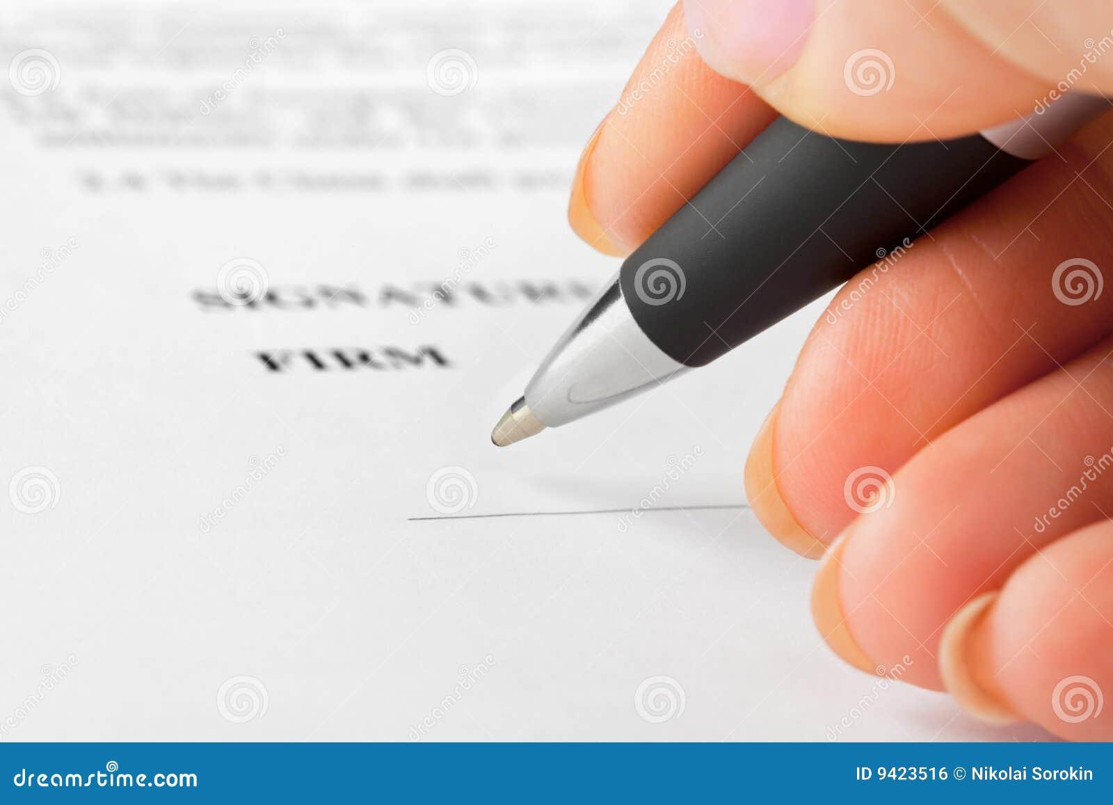 合同现有量笔
