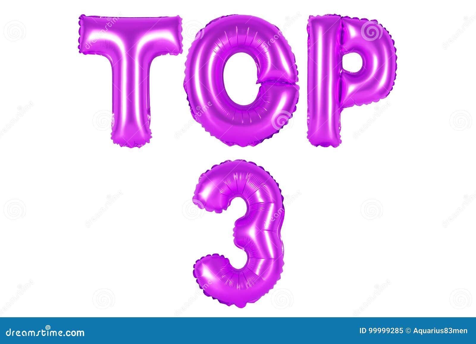名列前茅3,紫色颜色