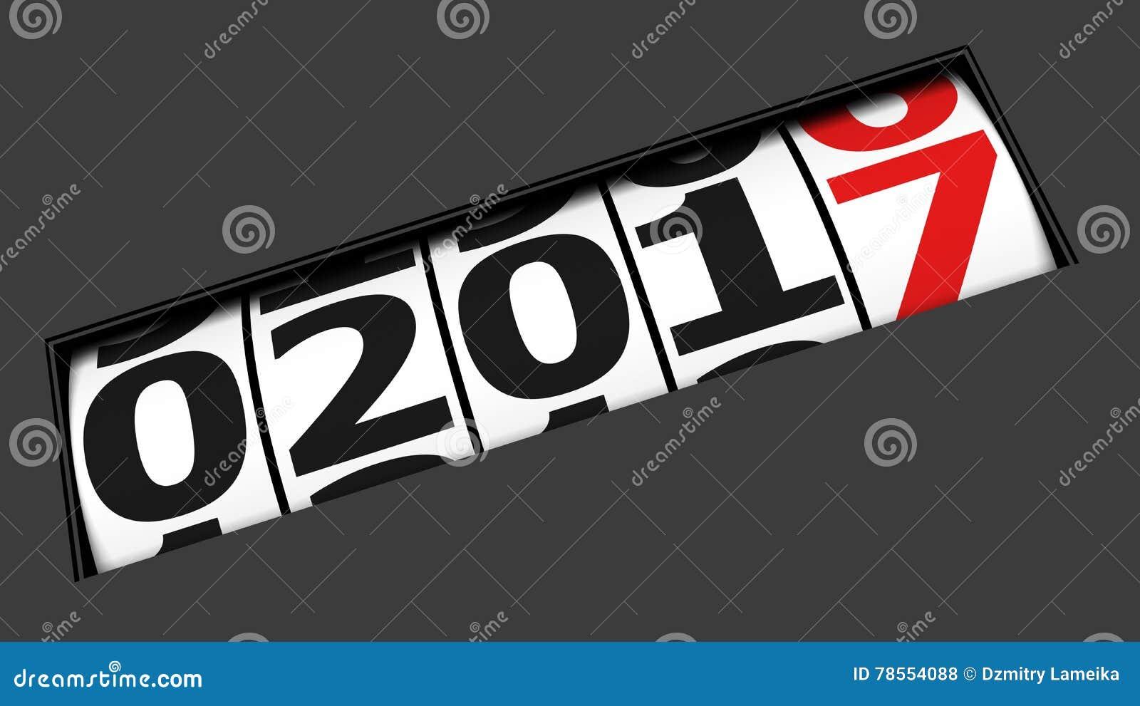以后的新年度