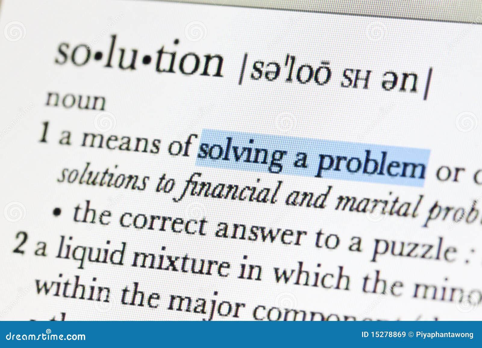 含义解决方法