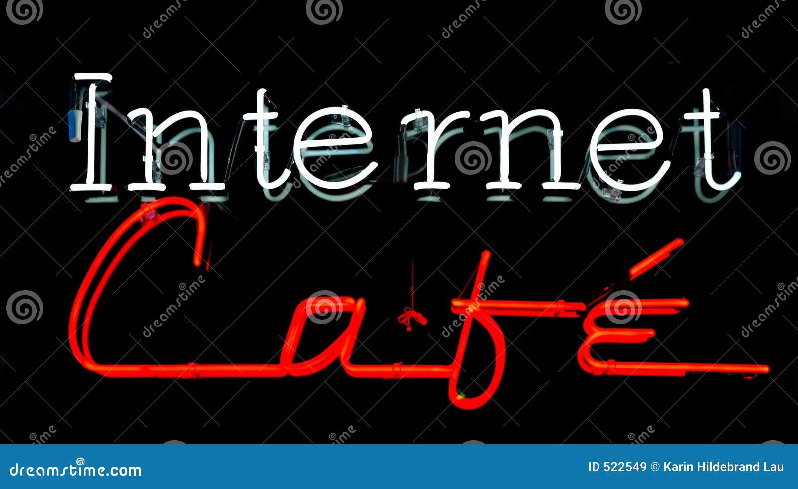 咖啡馆互联网